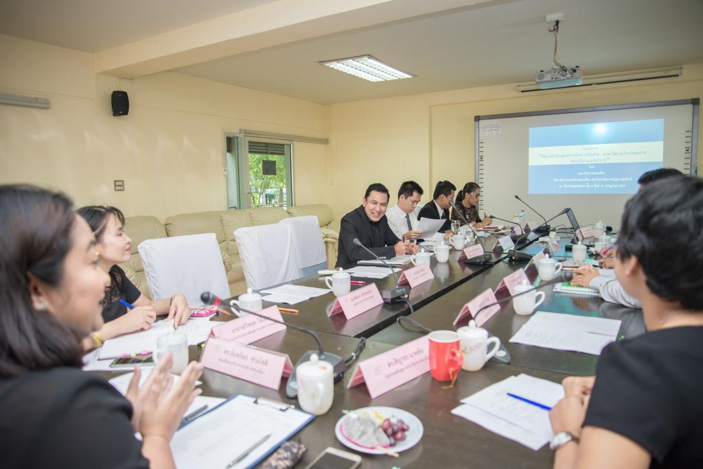 วิพากษ์หลักสูตรการจัดการบัณฑิต สาขานวัตกรรมการท่องเที่ยวและบริการ