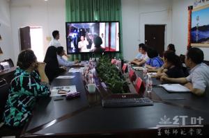 IST Visit Yulin