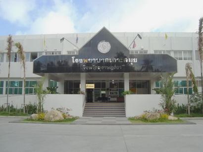 โรงพยาบาลเกาะสมุย