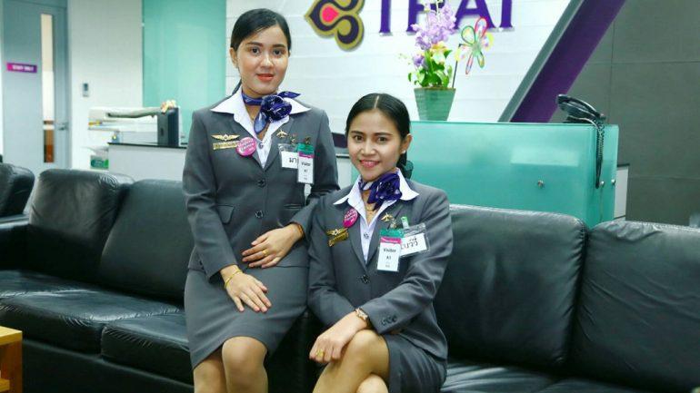 นักศึกษาฝึกประสบการณ์วิชาชีพประจำปี 2560 ทั้งสายการบินในและต่างประเทศ