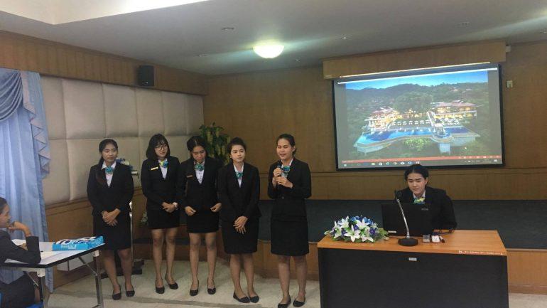 นักศึกษาสาขาวิชาการท่องเที่ยว รหัส 56 นำเสนอการฝึกประสบการณ์วิชาชีพ ของเทอมที่ 1/2560
