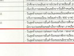 student_schedule_1028