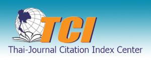 รายชื่อวารสารที่ผ่านการรับรองคุณภาพจาก TCI