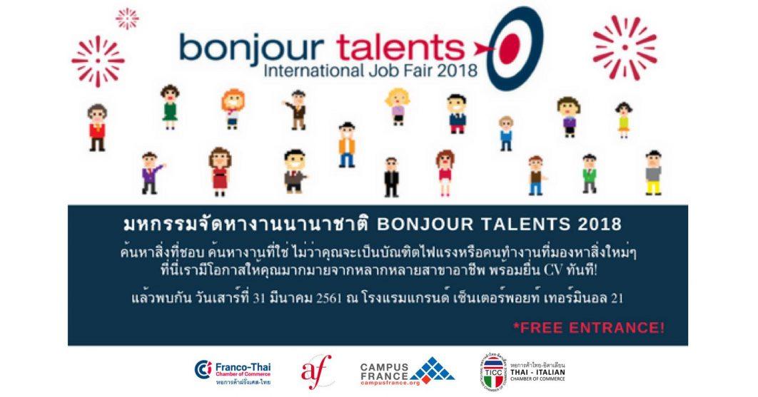 Bonjour_Talents_International_Job_Fair_2018