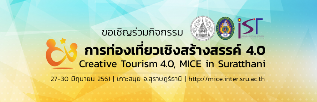 Creative Tourism 4.0, MICE in Suratthani